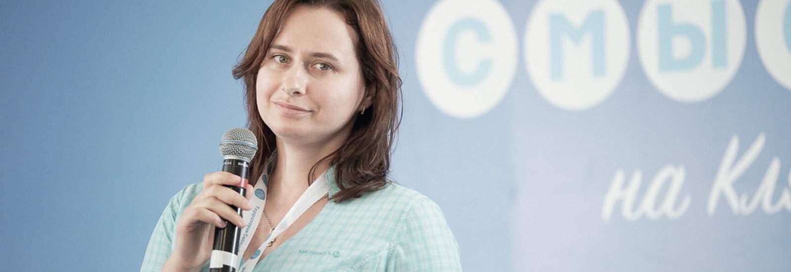 Юлия Годунова