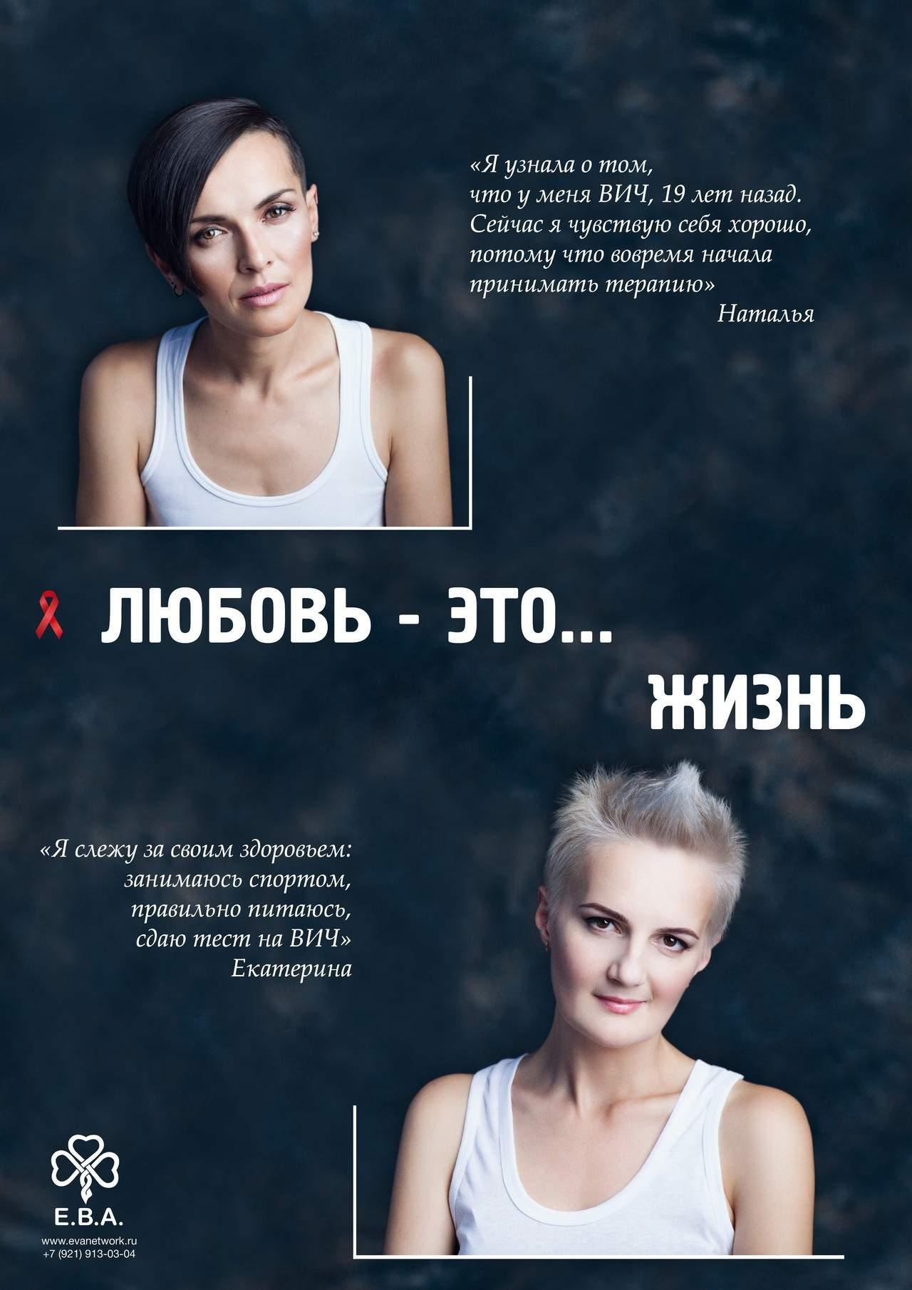 женщины вич здоровье