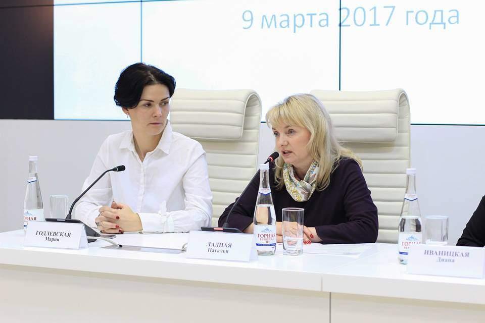 Наталья Ладная
