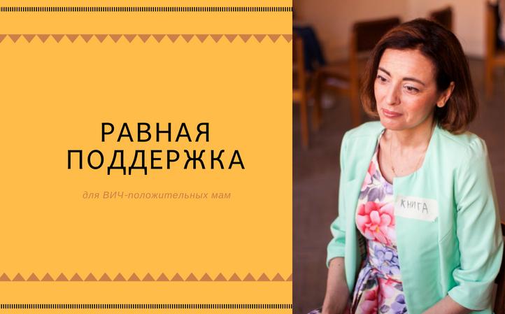 ravnayapodderzhka-1