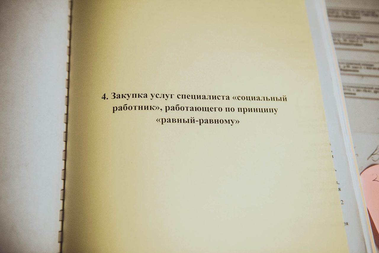 o-2fv_ta-g4