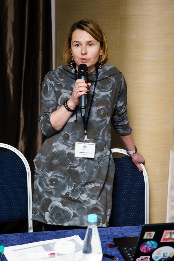 Наталья Устюжанина, координатор проекта в Тюменской области